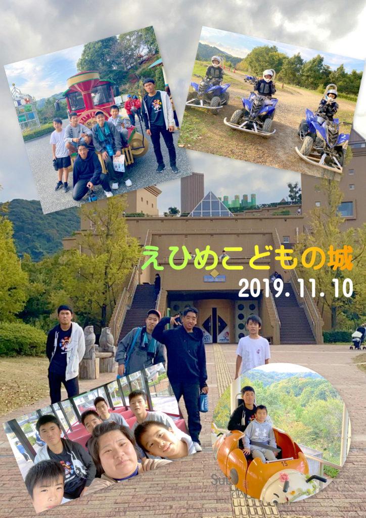 2019.11.10こどもの城