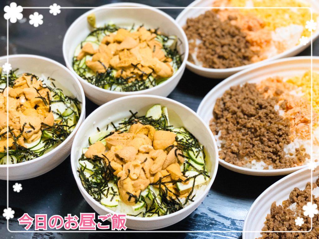 ご飯 今日 の 炊き込みご飯に合うおかず特集!今日の晩御飯におすすめの絶品レシピ